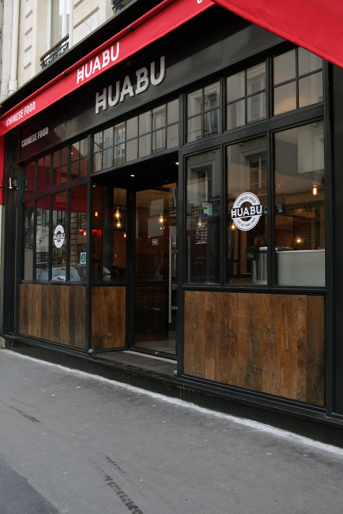 huabu-restaurant-facade