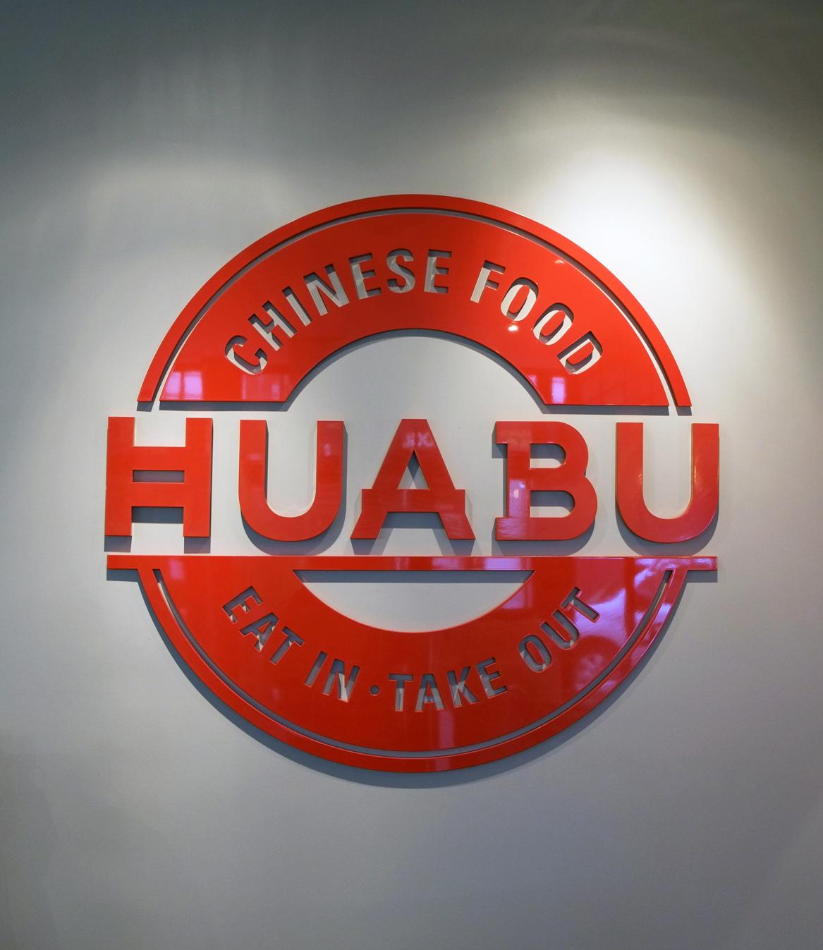 DECOUPE GRAVURE LASER HUABU CHINESE FAST FOOD KRISTIN FREDERICS AGENCE MA.JO.TIK LOGO PMMA ROUGE